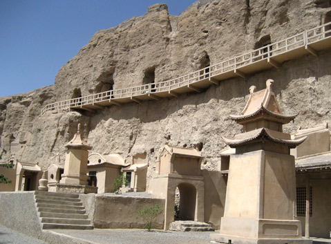 Yulin Grottoes in Gansu Province