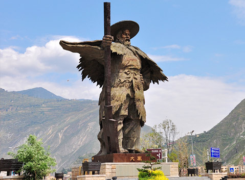 The Statue of Dayu at Wenchuan County