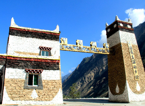 The Entrance of Jiaju Tibetan Villlage