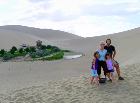The Crescent Lake in Dunhuang
