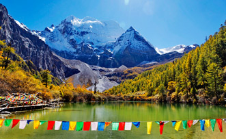 Daocheng Yading Fact & Culture