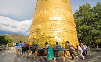 The Biggest Prayer Wheel in Shangri-La