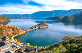 Lugu Lake Tour